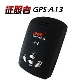 【皓翔行車監控館】征服者GPS-A13行車雷達測速器