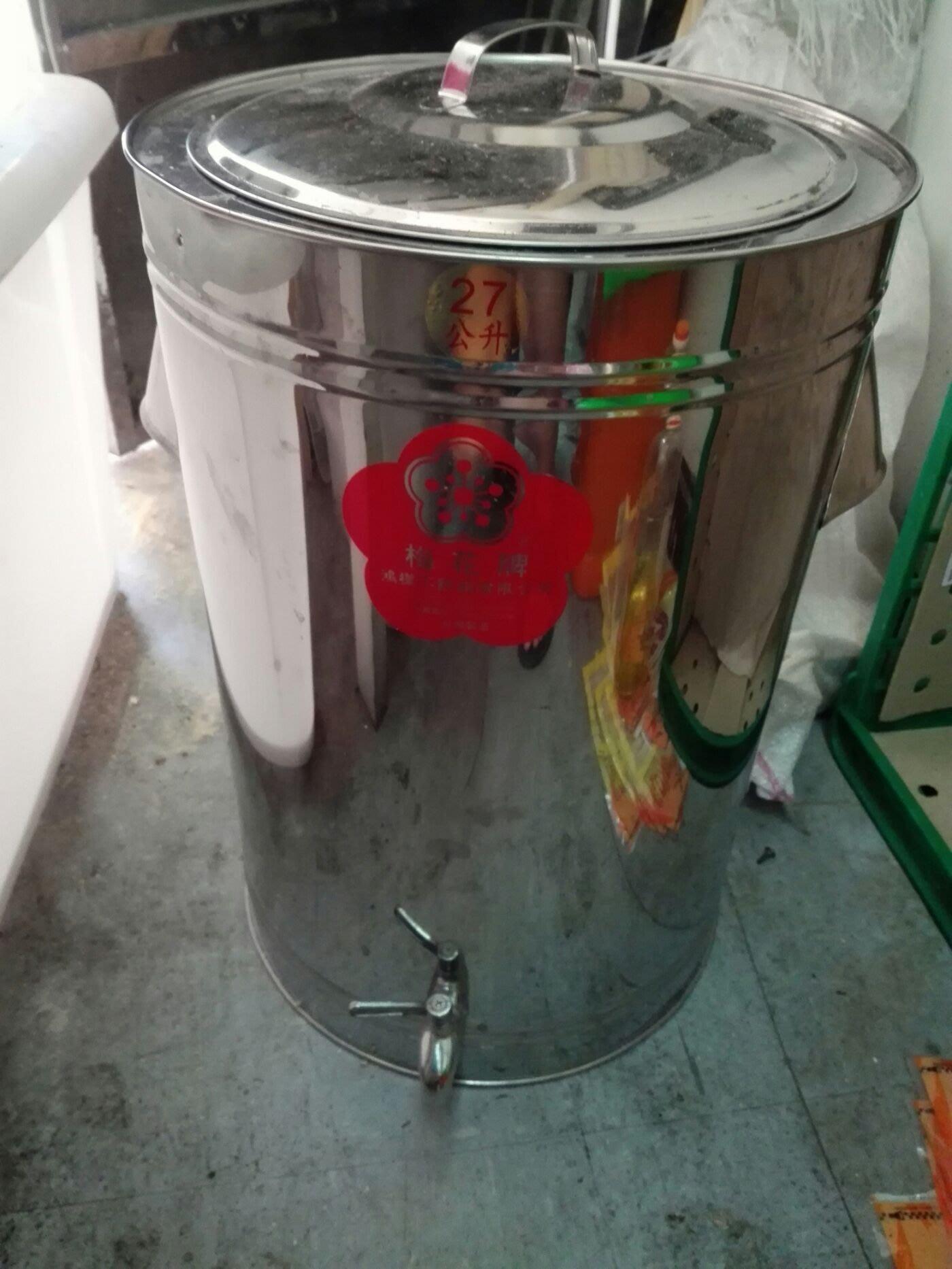 梅花牌保溫茶桶27公升