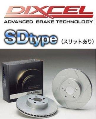 日本 DIXCEL SD 前 煞車 劃線 碟盤 Subaru Forester XT 2013+ 專用