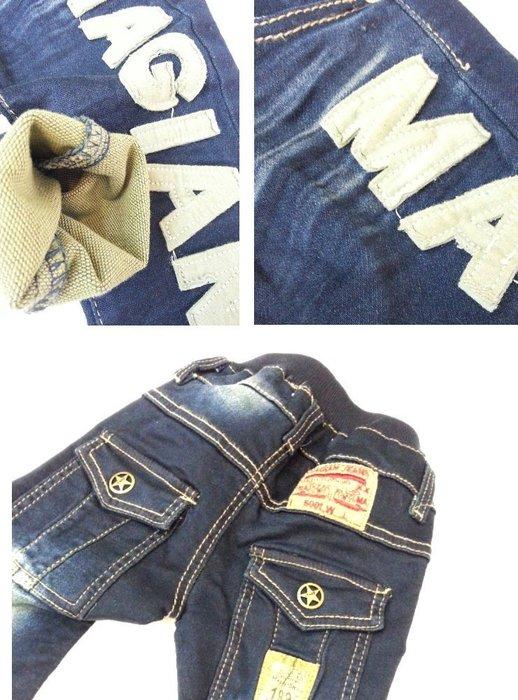 【班比納精品童裝】MAGIAN牛仔褲-藍【BD140827004】