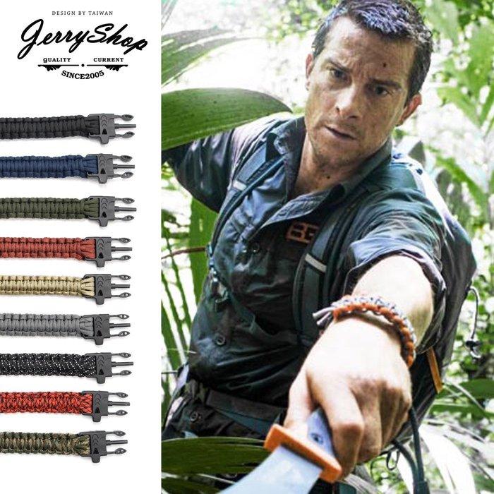 JerryShop【XHA1224】五合一功能傘繩編織求生手環(9色) 登山必備 多功能 高音哨