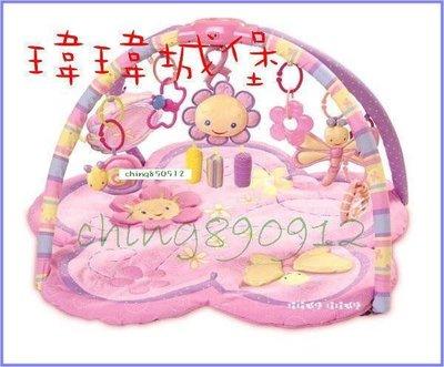 ♪♫瑋瑋城堡✲玩具出租♪♫ (二手出售)Kids II 粉紅陽光遊戲墊