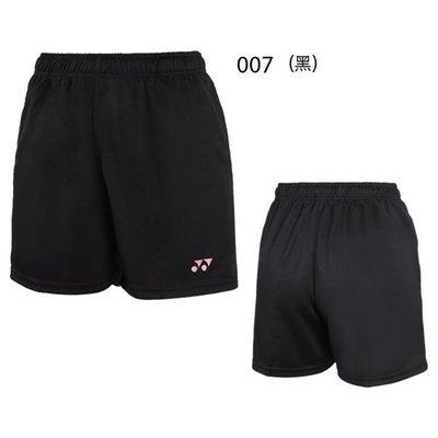 『弘揚體育』YONEX 22538TR 網羽球女用短褲