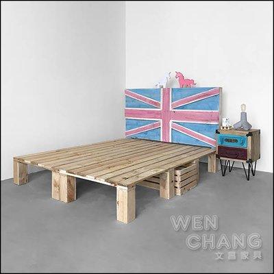 訂製品 工業風 棧板床架 英國米字旗 客製 CU043 *文昌家具*