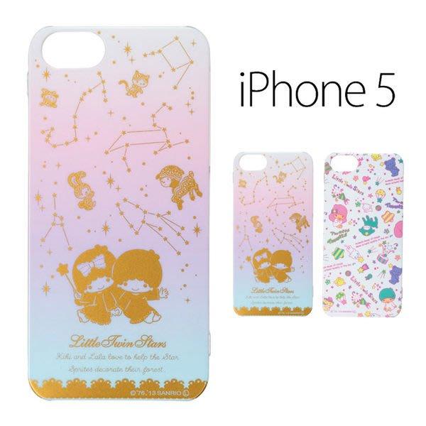 尼德斯Nydus~* 日本正版 KikiLala 雙子星 保護殼 手機殼 iphone 5 5s 三麗鷗授權 共兩款