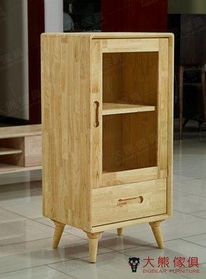 【大熊傢俱】MT601  歐式斗櫃 置物櫃 抽屜衣櫃 儲物櫃 衣櫃 收納櫃 櫥櫃 衣櫥