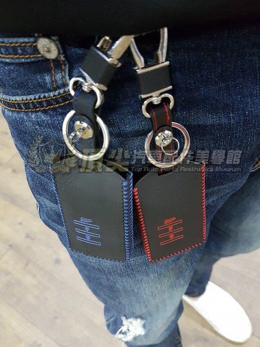 LUXGEN納智捷U6GT/GT220【I KEY晶片鑰匙保護套】U6GT220鑰匙套 卡片式鑰匙包 遙控器包 掛腰皮套