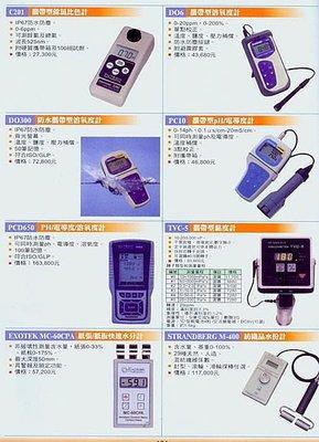 ㊣宇慶S舖五金㊣ pcd650 ph/電導度/溶氧度計 歡迎洽詢