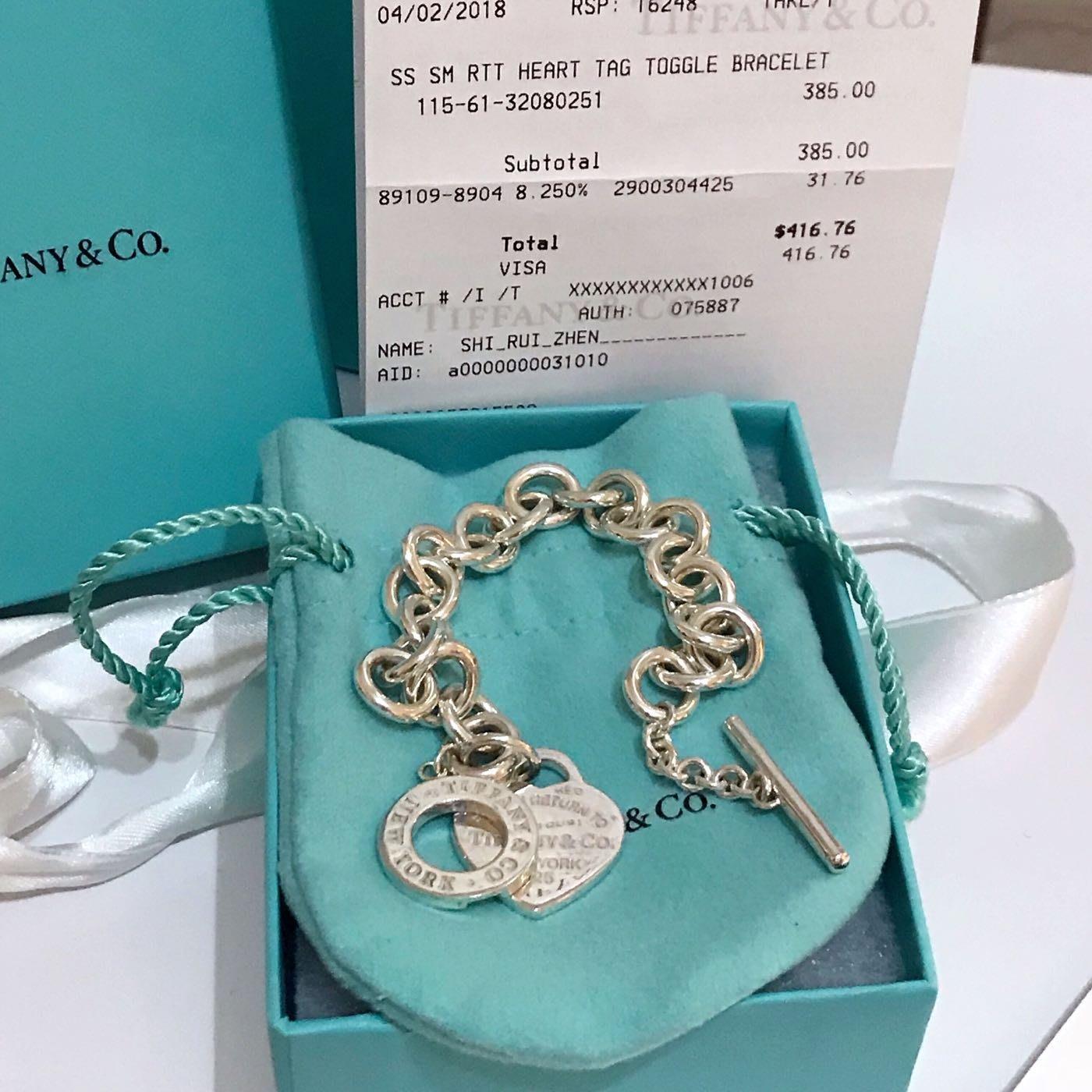 Tiffany&Co. 經典刻字愛心純銀T字扣手鍊