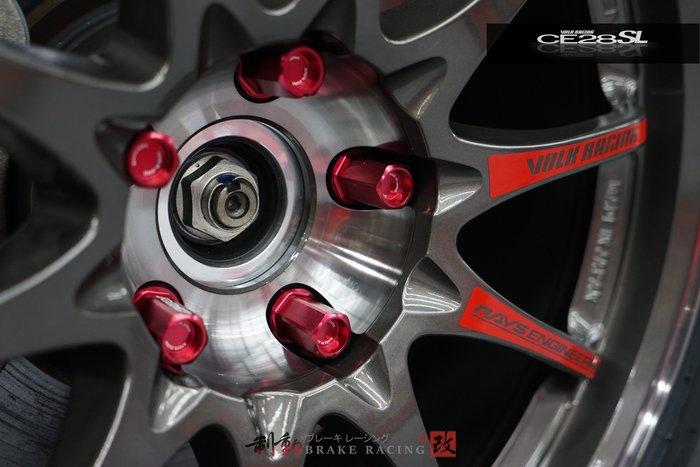 RAYS CE28SL 鍛造鋁圈 經典再進化 SUBARU WRX STI BRZ 實著 各規格歡迎詢問 / 制動改
