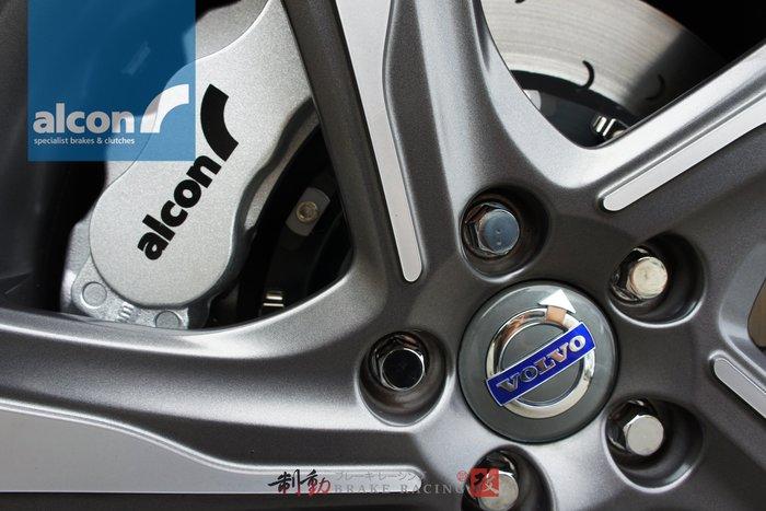 VOLVO S60 專用㊣英國頂級煞車系統 ALCON CAR97 六活塞卡鉗套裝 後雙片式加大碟 歡迎詢問 / 制動改
