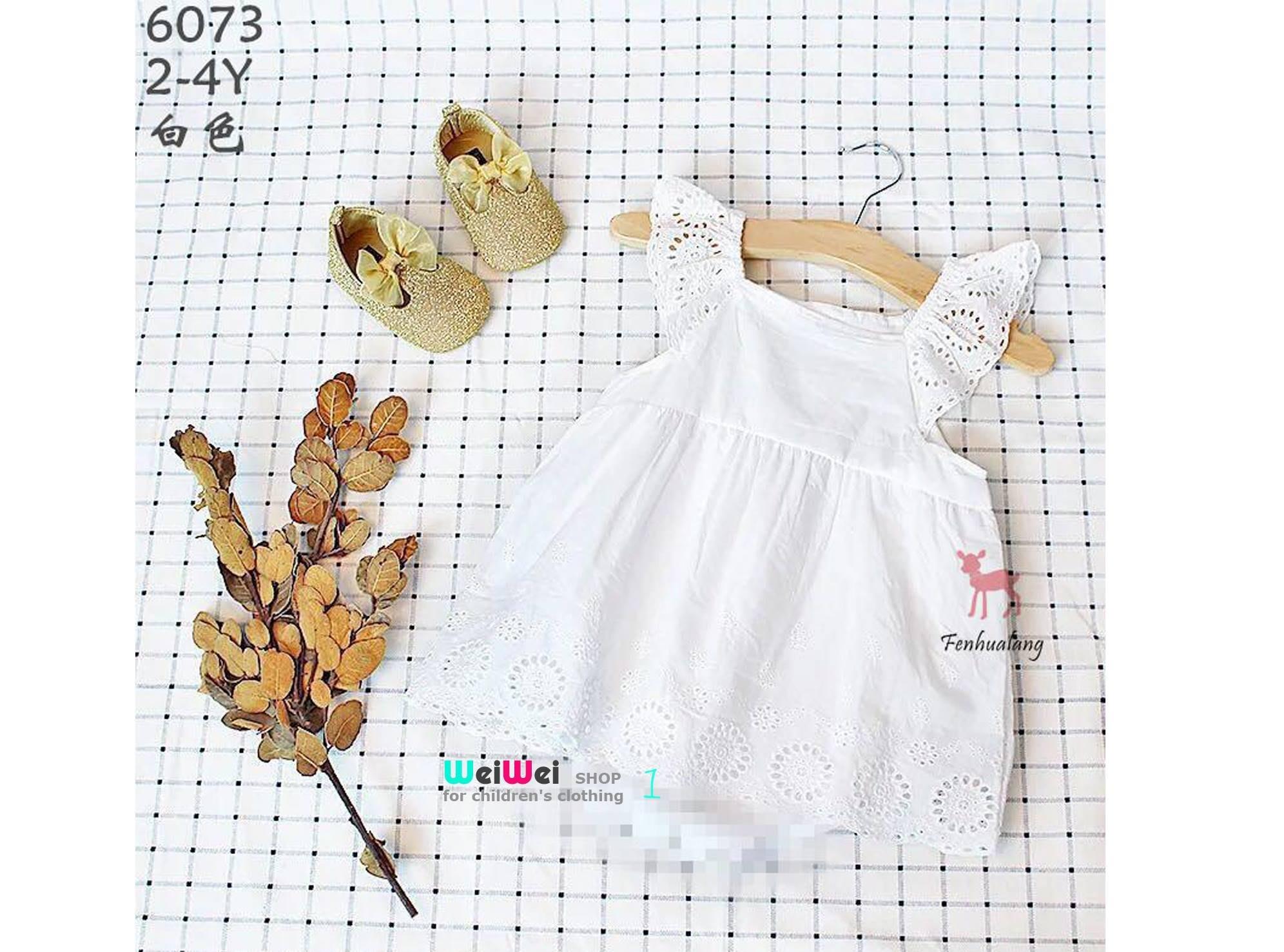 女寶 幼童款 白色無袖蕾絲邊平織緹花洋裝 70-80-90 白色