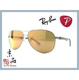 【RAYBAN】RB8313 004/N3 碳纖維 鐵灰框水銀茶鏡片 雷朋 偏光太陽眼鏡 公司貨 JPG 京品眼鏡