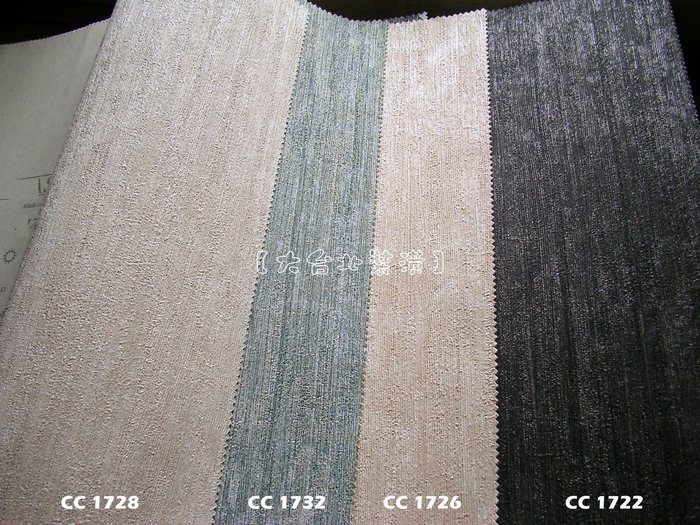 【大台北裝潢】CC義大利進口壁紙* 質感深壓紋 素色(4色) 每支2500元