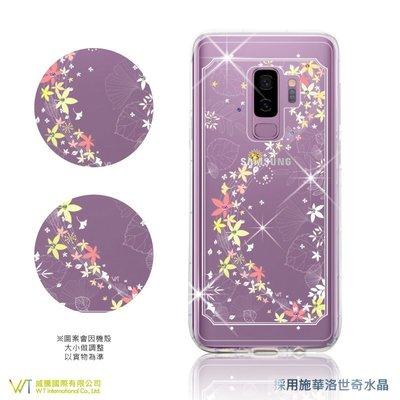 【WT 威騰國際】WT® Samsung Galaxy S9 / S9 Plus 施華洛世奇水晶 彩繪空壓殼 -【楓彩】