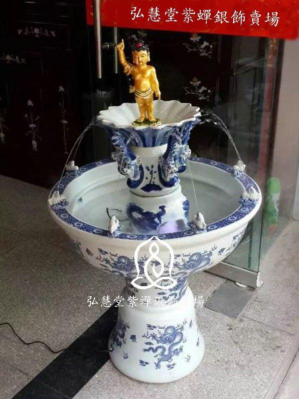 【弘慧堂】  陶瓷浴佛盆 太子佛浴盆 浴佛節專用 浴佛 九龍椅浴佛盆 太子佛