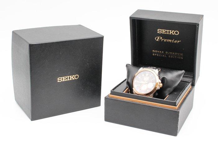 【高雄青蘋果3C】SEIKO Premier 人動電能萬年曆錶-咖啡色x玫瑰金框 41mm #26089