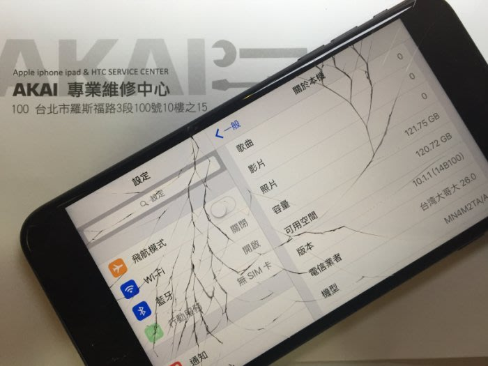 【Akai iphone手機維修】iphone8plus液晶破裂 i8+螢幕破裂 8plus原廠液晶破裂更換 現場交件