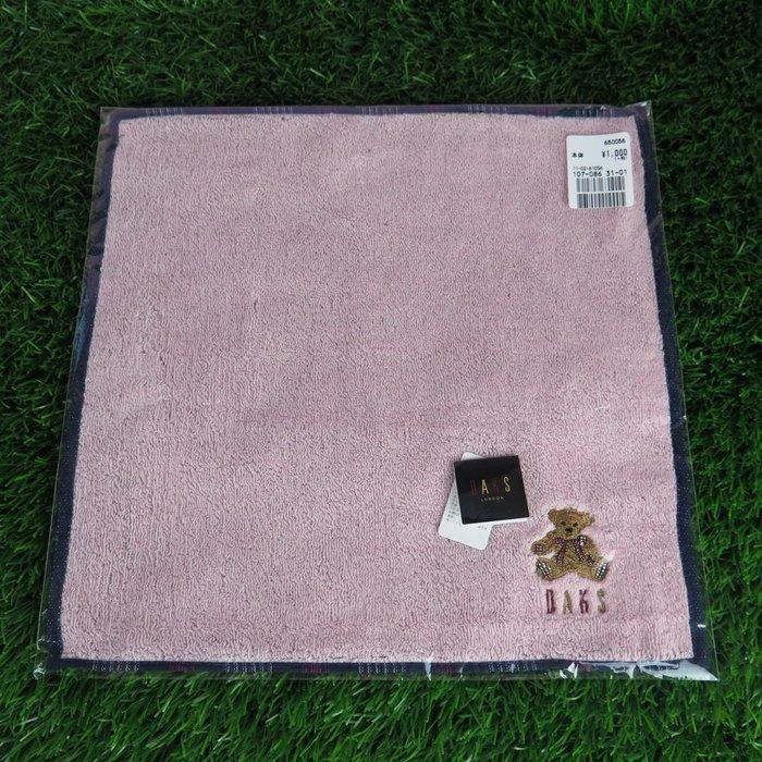 iSport 禮品 日本代購  英國 DAKS 專櫃品牌 日本製 小熊 毛巾手帕 107086-  三色