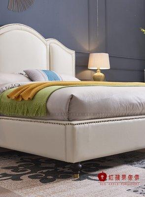 [ 紅蘋果傢俱 ] SL-127  歐式美式系列 雙人床 床架 床組 數千坪展示