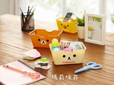 不囉嗦一口價給你!!韓版超人氣款 Rilakkuma拉拉熊 懶懶熊PVC長方形盒 多功能桌面整理收納盒 生活雜物整理盒