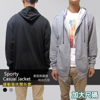 加大尺碼台灣製連帽外套 百搭單層素面薄外套 運動風休閒外套(310-0173)黑色 灰色 胸圍56~58英吋 sun-e