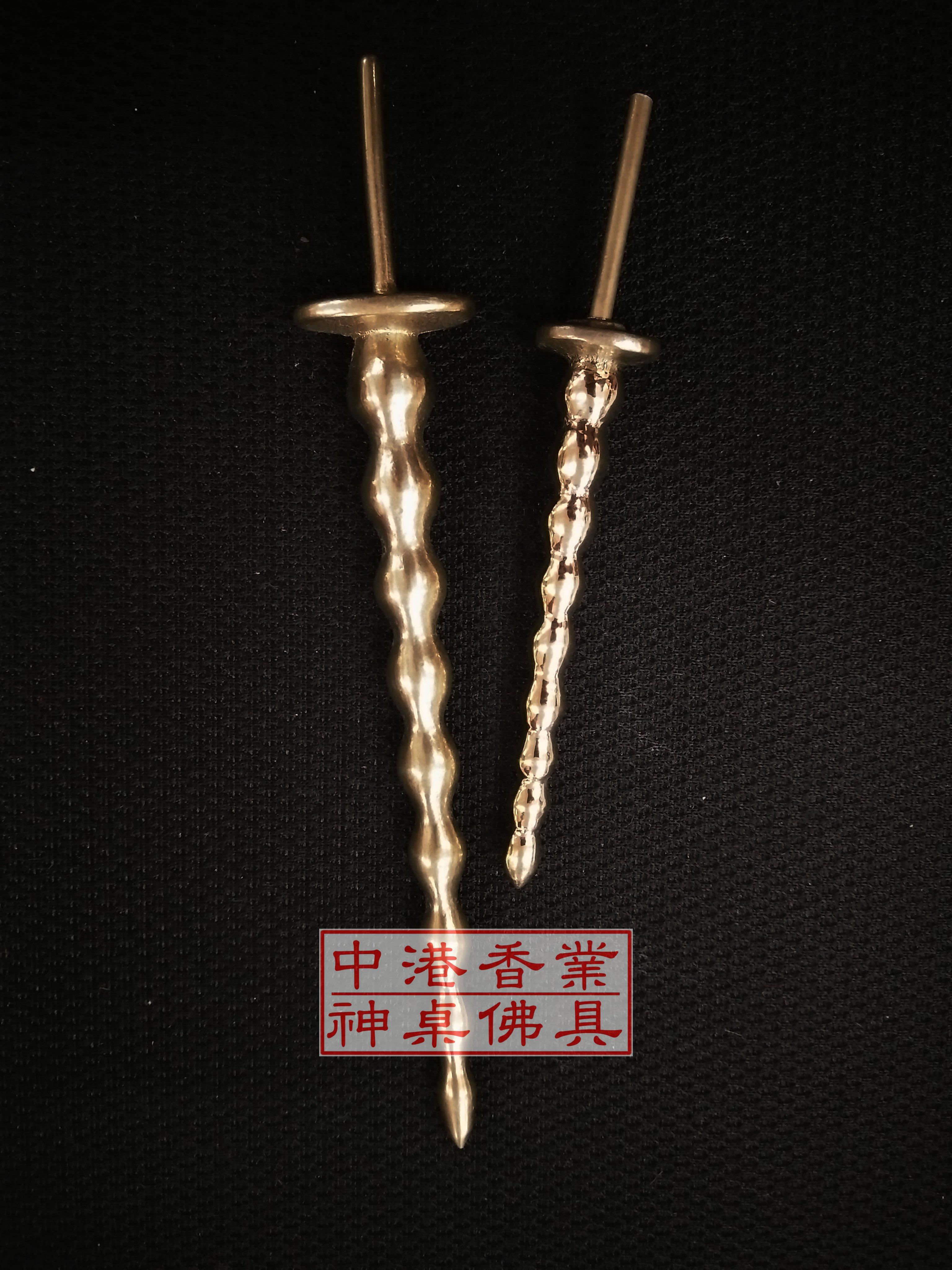 【中港香業】尺三神尊 / 九節鞭 /銅製