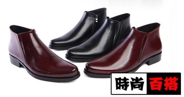 新款英倫男生正裝商務皮靴 尖頭拉鍊靴子 真皮男靴短筒靴w