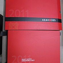 未用過  DBS星展銀行2011年紅色橫式 有 的曆本 記事本 行事曆~尺寸:25~18