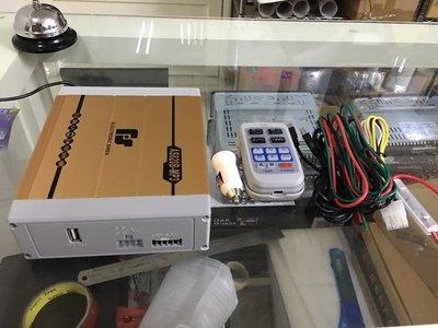 光光賣場~大功率200W 瓦- USB MP3無線控制警報器 大聲公電子警笛警報器喊話器警車喇叭 新款高音質喇叭 喇叭