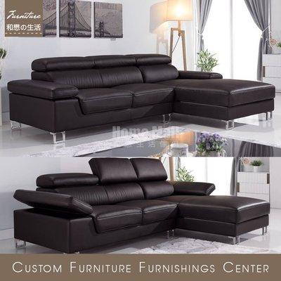 HOME MALL~艾瑞卡半牛皮咖啡色L型沙發(面右) $43700~(雙北市免運費)6N