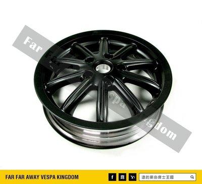 遠的要命偉士王國 Vespa PIAGGIO GTS/GTV 原廠 燻黑 12吋 輪框