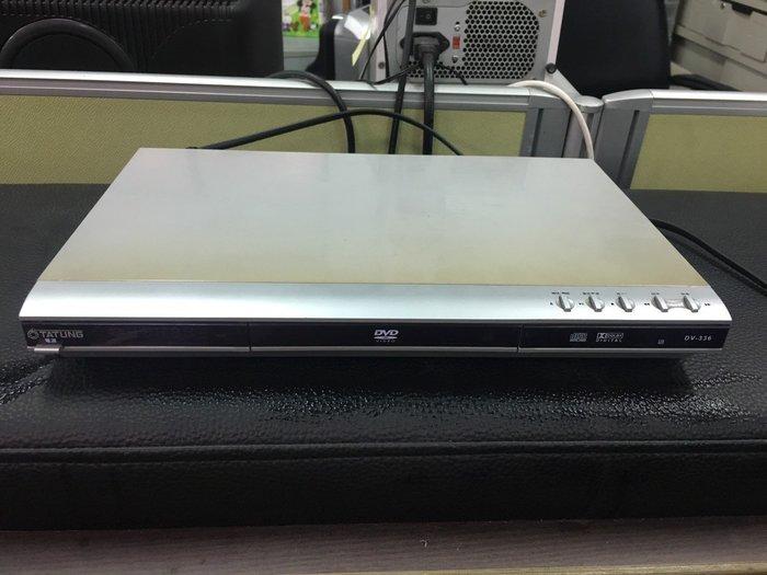 非凡二手家具 TATUNG DVD數位影音光碟機*型號:DV-336*DVD