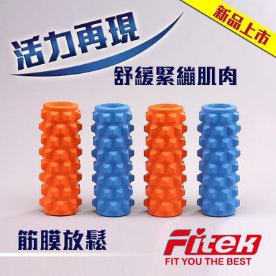 【Fitek 健身网】空心狼牙棒☆瑜珈滚筒☆瑜珈滚轮yoga roller☆肌肉按摩棒☆瑜珈柱☆彼拉提斯核心训练㊣台湾制