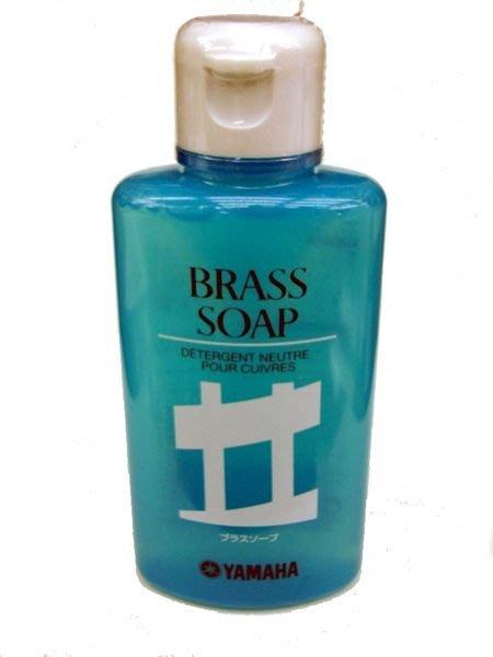 【六絃樂器】全新 Yamaha BRASS SOAP BS 銅管清潔劑 / 現貨特價