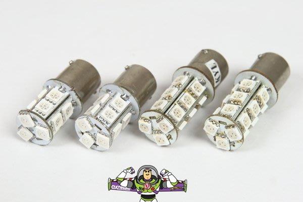 [極致工坊] 1156 方向燈 13晶 18晶 5050 SMD LED 定位燈 超亮
