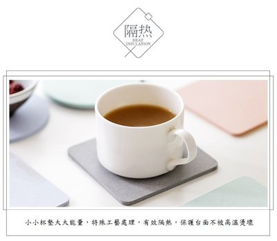 良物造矽藻土4mm吸水杯墊 矽藻土杯墊 方形圓形100mm厚4mm 顏色隨機出貨