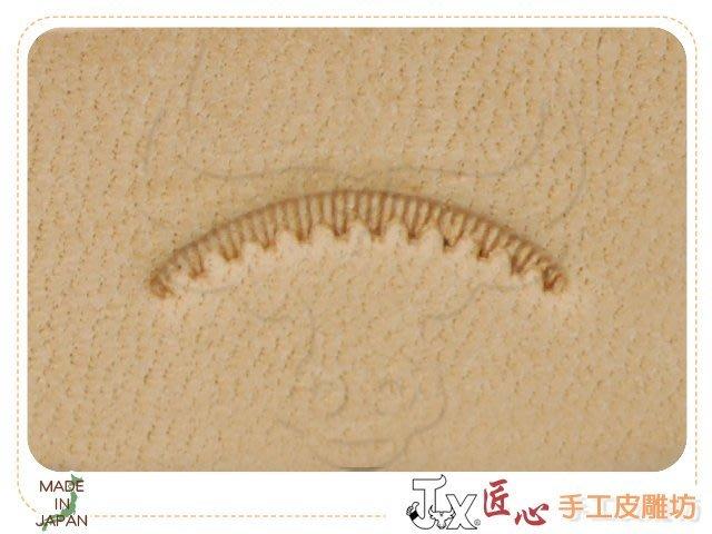 ☆ 匠心 手工皮雕坊 ☆ 日製 Craft印花工具 (編號:SKV463)  /皮革 陶土 刻印