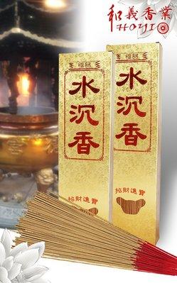 環保立香【和義沉香】《編號B114-1》古法傳承製作 惠安沉環保立香 手工沉香環保立香 尺3/尺6一斤裝 超低價$450