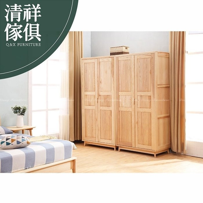 【新竹清祥傢俱】NBF-01BF09-北歐雙門衣櫃 時尚 簡約 梣木 鄉村