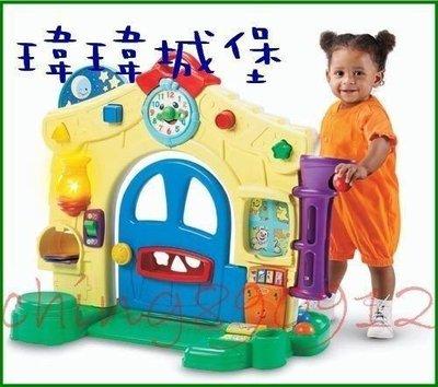 ♪♫瑋瑋城堡✲玩具出租♪♫ (二手出售) Fisher-Price 費雪 寶寶學習屋-無小花(D)