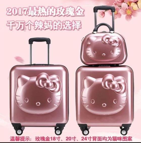 18吋行李箱 +13吋手提箱    子母箱 KT 拉桿箱 兒童 3D萬向輪 行李箱 abs 登機箱