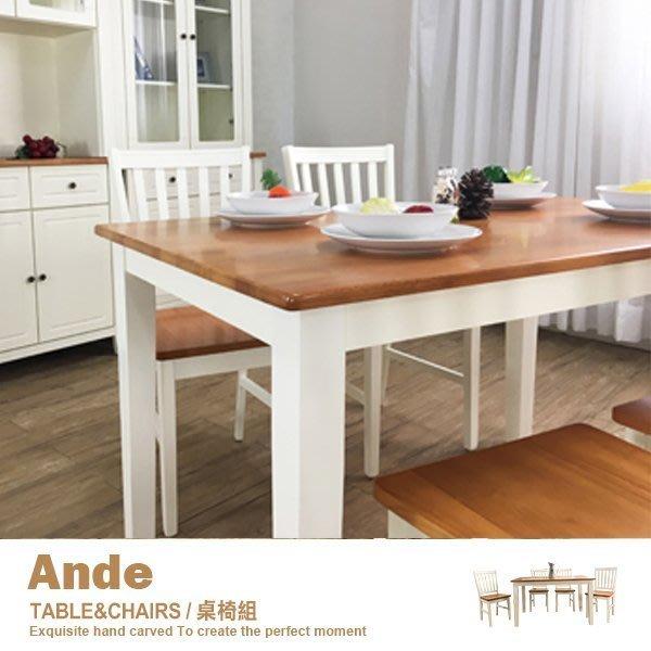 餐桌椅組 書桌椅組 南歐地中海‧ 鄉村款一桌四椅特價$8900元【PO-1001】 品歐家具hot