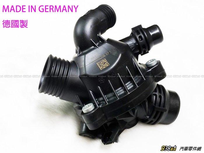 938嚴選 德國製 節溫器 E70 X5 N52N引擎 / E71 X6 N54引擎 水龜 N52N N54 引擎