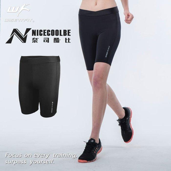 【奈司酷比】MIT台灣製高性能排汗彈力機能運動壓力壓縮緊身女款五分褲(WISE'n'FIT-黑色)125691 S-XL