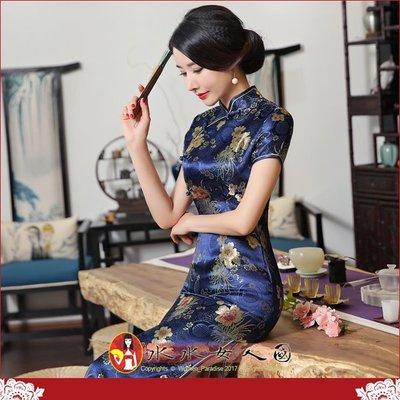 【水水女人國】~經典氣質旗袍風~超精緻...