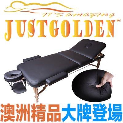 機能型行動櫸木摺折疊按摩床 原始點推拿床 美容床美睫床整脊床 澳洲精品JUSTGOLDEN豪華款旗艦型高密度10CM b