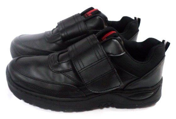 美迪-悍馬H8622~防滑鞋-廚師鞋--餐飲專用鞋-男女同款-台灣製