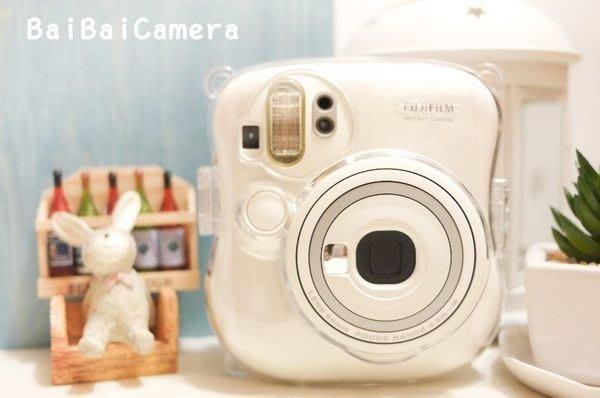 [bai's Camera] Fujifilm Instax 拍立得 Mini25 mini 25 透明殼 水晶殼 保護殼 保護套 硬殼 單眼相機包