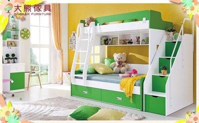 【大熊傢俱】RH 803 兒童床 雙層床 上下床 高低子母床 帶抽托床  梯櫃床 三層組合床 挑高組合床